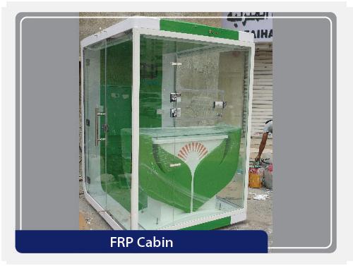 frp-cabin