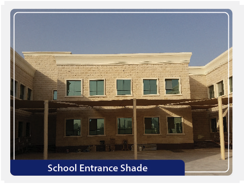 school-entrance-shade